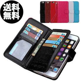 iPhoneXS MAX XR iPhone8 ケース iPhone7 ケース iPhone6s Plus ケース iPhoneSE 5s SE ケース 財布型 手帳型 レザー ケース カバー カード IC 収納 送料無料