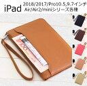 iPad 2018 2017 ケース Pro 10.5 9.7 ケース Air/Air2 mini4 mini 2 3 レザーケース iPad2 3 4 5 お...