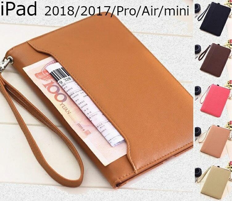iPad 2019 2018 2017 ケース iPad Air3 Air2 iPad Pro 11 10.5 9.7 ケース mini5 4 3 2 1 レザーケース おしゃれ アイパッド 6/5世代 ミニ エアー プロ ハンドストラップ スタンド オートスリープ 書類入れ ペンホルダー ビジネス ブラック ブラウン ピンク ベージュ