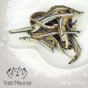 【 猫 おやつ 】Yuki Manma ゆきまんま きびなごケンピ 35g【 無添加 国産 安心 ナチュラル 猫のおやつ 猫用おやつ キ…