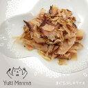 【 猫 おやつ 】Yuki Manma ゆきまんま まぐろぶしスライス【 無添加 国産 安心 ナチュラル 猫のおやつ 猫用おやつ キ…
