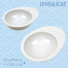 【猫】【水飲み】【器】iDog&iCatオリジナルドゥーエッグフードボウル無地ホワイト。商品画像2。