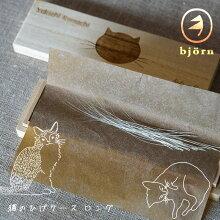 【猫】【雑貨】bjornビョルン猫のひげケースロング。商品画像2。