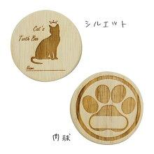 【乳歯】【ケース】bjornビョルン猫の乳歯ケース。商品画像3。
