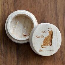 【乳歯】【ケース】bjornビョルン猫の乳歯ケース。商品画像5。
