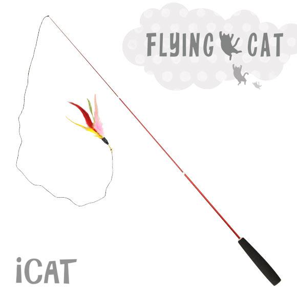 【猫 おもちゃ】 iCat FLYING CAT 釣りざお猫じゃらし カラフルフェザー【猫用おもちゃ ペットグッズ ねこ ネコ 猫じゃらし 釣り竿 ねこじゃらし】【 猫のおもちゃ】【icat idog】