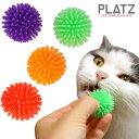 【猫 おもちゃ】PLATZ/ファジーボール※カラーは選べません【猫用おもちゃ ペットグッズ キティ ねこ ネコ 子猫 用品 …
