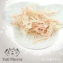 【 猫 おやつ 】Yuki Manma ゆきまんま かにかまスライス メール便OK【 無添加 国産 安心 ナチュラル 猫のおやつ 猫用…