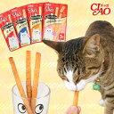 【猫 おやつ】CIAO チャオ スティックぐるめ 3本【猫のおやつ 猫用おやつ ササミ ささみ 鶏肉 まぐろ かつお ほたて】【icat i dog】