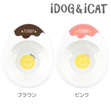 【犬】【猫】【フードボウル】全2カラー