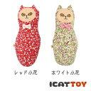 【春のビッグセール★30%OFF】iDog&iCat アイキャット オリジナル ニャトリョーシカ キャットニップ入り
