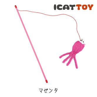 iCat ICAT 爪子 モケモケタコ