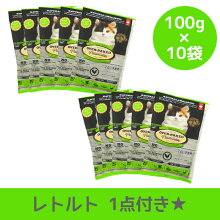 100g×10袋