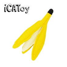 バナナのかわのフェルトトイ