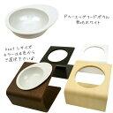 【 猫 食器台 】iDogiCat キートとフードボウルセット Lサイズ【 猫の食器台 フードボウルスタンド 食器スタンド テー…