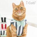 【楽天スーパーSALE★40%OFF】【 猫ハーネス単品 】iCat クッションベスト猫用ハーネス ストライプ×ピンボーダーリ…