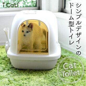 iCat 돔형묘화장실 삽 아이캐트