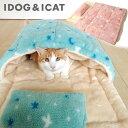 【楽天お買い物マラソン★40%OFF】【 猫 ベッド 】iDog ふんわりお布団 とり アイドッグ【 猫 犬用 猫用 犬用品 猫用…