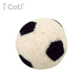 【 猫 おもちゃ 】 iCaTOY コロコロフェルトTOY サッカーボール 【 あす楽 翌日配送 】 【 猫用おもちゃ ペットグッズ キティ ねこ ネコ 子猫 用品 ボール プチプラおもちゃ 猫のおもちゃ フェルト 】