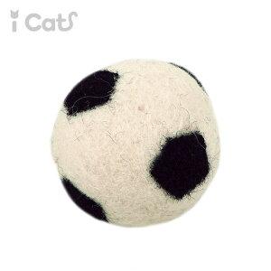 【 猫 おもちゃ 】 iCaTOY コロコロフェルトTOY サッカーボール 【 あす楽 翌日配送 】 【 猫用おもちゃ ペットグッズ キティ ねこ ネコ 子猫 用品 ボール プチプラおもちゃ 猫のおもちゃ フェル