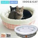 【クリックしてクーポン獲得★】【 猫 ペット 】IDOG&ICAT ひんやりラウンドベッド チェック アイドッグ【 あす楽 翌…