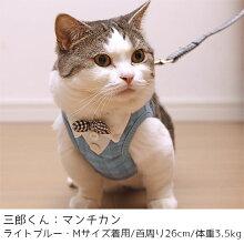 ネコちゃんの体型にフィットする、安全で優しいベスト型ハーネス