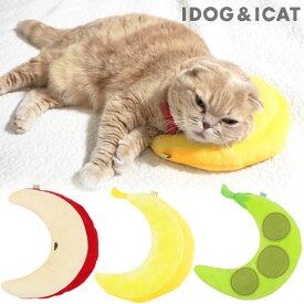 【 猫 枕 】IDOG&ICAT もぐもぐピロー アイドッグ【 あす楽 翌日配送 】【 ピロー あごのせ まくら 枕 icat i dog 楽天 ドッグ いぬ】