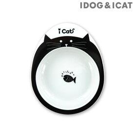 【 猫 フードボウル 】IDOG&ICAT ドゥーエッグフードボウル浅皿 キャットフェイス【 あす楽 翌日配送 】【 ペット フードボール 餌入れ 水飲み 器 給水器 食器 皿 犬用食器 猫用食器 超小型犬 小型犬 犬用 猫用 】