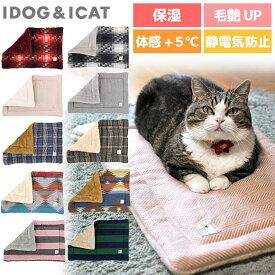 【 猫 マット 】IDOG&ICAT Botania ぬくぬくホットマット 保湿ツヤUP アイドッグ【 あす楽 翌日配送 】【 温感 マット ステイマット icat i dog 楽天 】