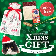 iCatムックサンタのクリスマスギフト