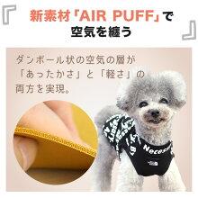 iDogの新素材「AIRPUFF」で空気を纏う