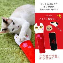 猫福袋オモチャ福袋だけの可愛い猫用おもちゃをお見逃しなく