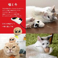 猫用|2021年福袋限定オモチャ|おもちゃ牛柄ネズミ&コロコロマリたん