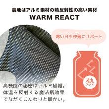 オリジナル新素材「WARMREACT」の保温力でじんわり暖かいECOマスク