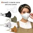 medi+WARMCOREマスク
