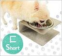【犬 猫 食器台】 iDog Living Keat Luxe キートリュクス 匚 HOLDER ホルダータイプ Shortサイズ【あす楽対応 翌日配送】 【犬...
