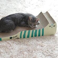 【猫】【つめとぎ】【iCat】【アイキャット】オリジナルつめとぎしまネコロング。【段ボール】【猫用つめとぎ】【猫のつめとぎ】【スクラッチャー】【キャットスクラッチャー】