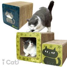 iCat飛び出すつめとぎネコトンネル。【猫】【つめとぎ】【iCat】【アイキャット】オリジナル飛び出すつめとぎネコトンネル。【段ボール】【猫用つめとぎ】【猫のつめとぎ】【スクラッチャー】【キャットスクラッチャー】
