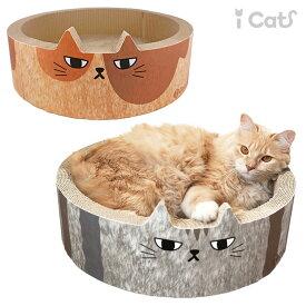 【 猫 爪とぎ 】iCat オリジナル 猫のくつろぎつめとぎ ふて猫 アイキャット【 段ボール 爪 ネイル 爪磨き 猫用つめとぎ 猫のつめとぎ スクラッチャー キャットスクラッチャー ダンボールポール 麻 icat i】
