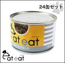 Sneat053 s01