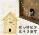 【決算最終セール★70%OFF】iCat アイキャット オリジナル CAT HOUSE CLOCK 猫が飛び出す木製時計