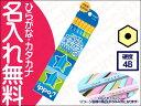 ●ippo(イッポ) かきかたえんぴつ 4B スターブルー(KPM02) 【楽ギフ_名入れ】