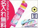 ●ippo(イッポ) かきかたえんぴつ 4B ハートピンク(KPM02) 【楽ギフ_名入れ】