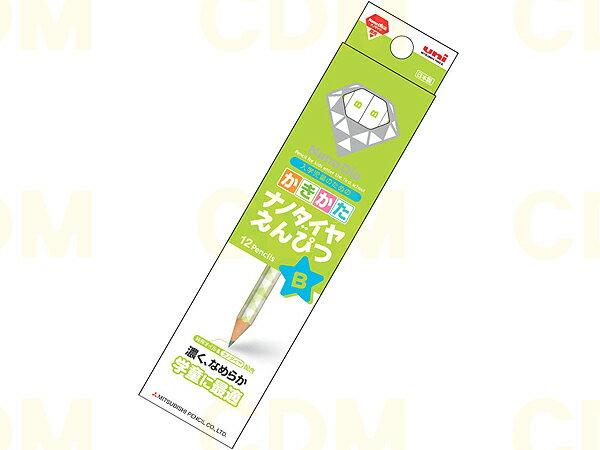 ○【金箔】ナノダイヤ かきかた鉛筆 紙箱 2B 緑