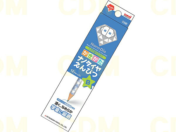 ○【金箔】ナノダイヤ かきかた鉛筆 紙箱 2B 青