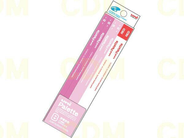 ○【金箔】uni Palette(パレット) かきかた鉛筆 ビニールケース 赤鉛筆セット パステルピンク 2B 【楽ギフ_名入れ】 【02P03Dec16】