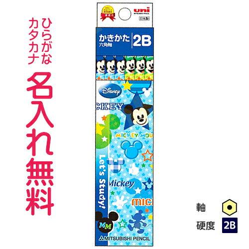 ○ミッキーマウス かきかた鉛筆 紙箱 B