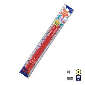 トンボ鉛筆 丸つけ用赤えんぴつ 2本パック