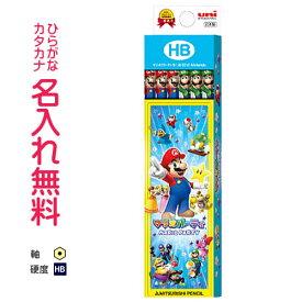 △マリオパーティ かきかた鉛筆 紙箱 HB