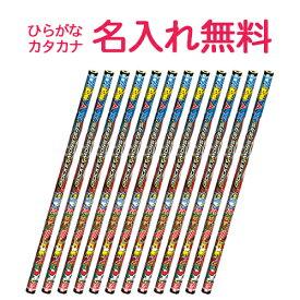 ■ポケットモンスターXY  赤青鉛筆 六角軸 2本パック×6個 合計12本セット ポケモンXY 【zkanz】